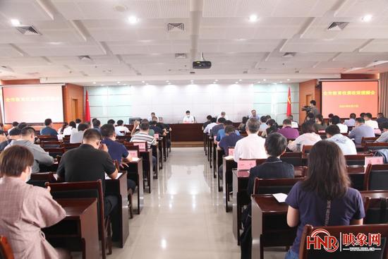 加强教育收费价格监管和检查 郑州召开教育收费政策提醒会