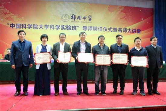郑州中学学生科学探索之旅