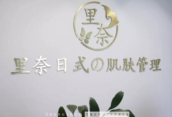 在郑州就能享受日本POLA皮肤护理!换季也白皙通透!