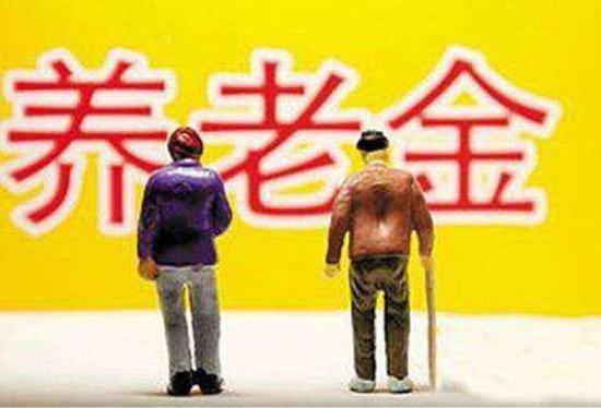 郑州市民注意!养老金再度上涨 9月底前发放到位