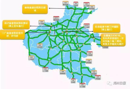全省高速公路施工分布示意图