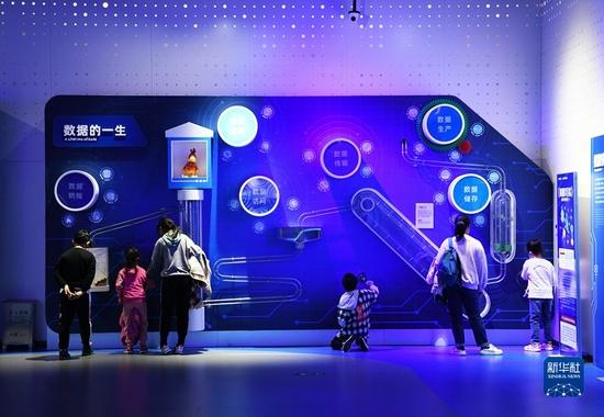 郑州:网络安全科技馆里长知识(图)