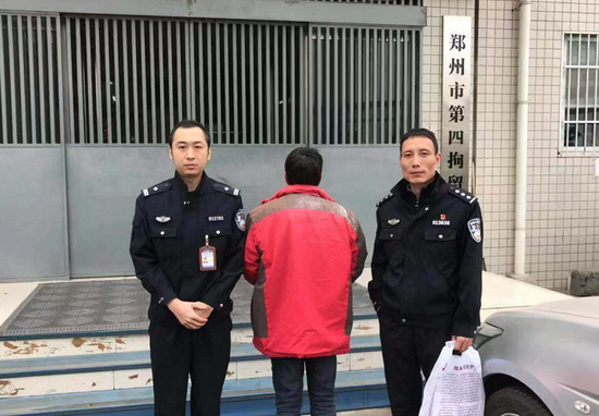 交通违法还对交警动手 郑州男子被行拘5日