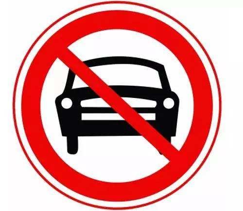 灵宝市民注意! 这块区域将实施禁停交通管理措施