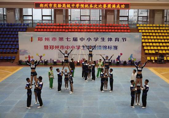 凤凰彩票平台官网地址_郑州市中小学生啦啦操锦标赛现场