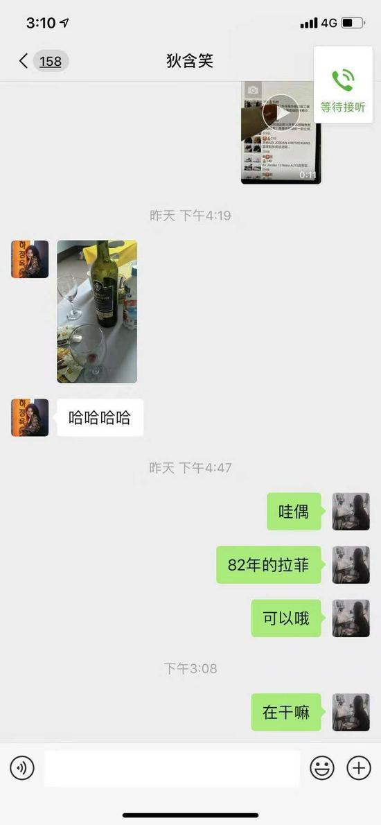 大四女生洛阳实习失联最后影像曝光 家属:男同事曾追求她