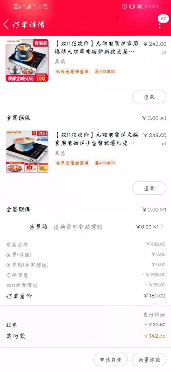 http://www.k2summit.cn/yishuaihao/1565135.html