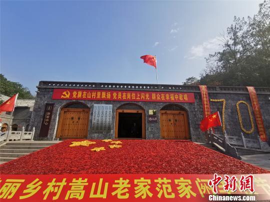 河南取消农业户口2018年10月17日范家门村的旅游项目开业了