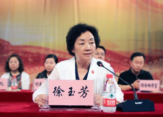 党委副书记、校长徐玉芳教授讲话