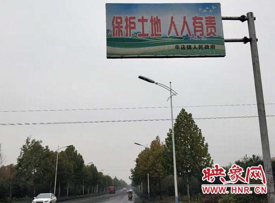"""280余万征地补偿款被吸为""""入股金"""",村民6年不知情?"""