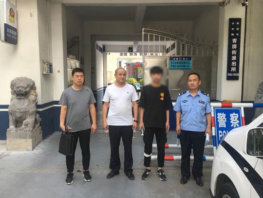 项城警方破获一起电信网络诈骗案 嫌疑人被抓