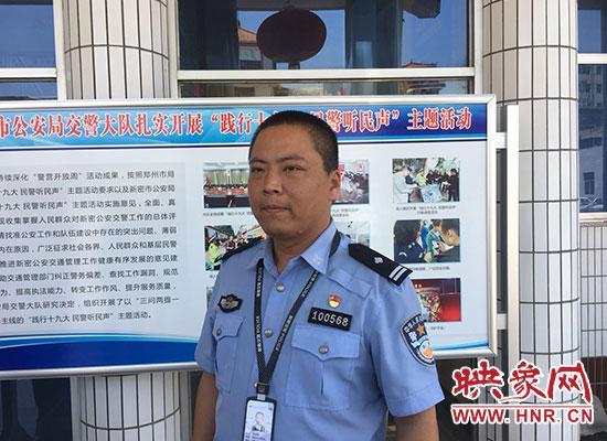 新密交警大队事故中队中队长陈刚毅接受映象网采访。