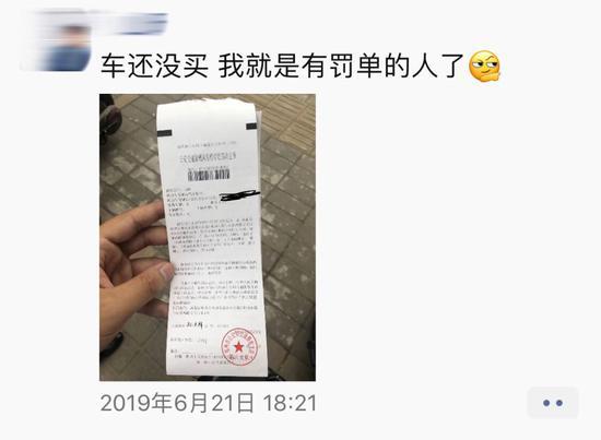 """电动车罚单来了!郑州动真格了,这样骑电车单车将吃""""罚单"""""""