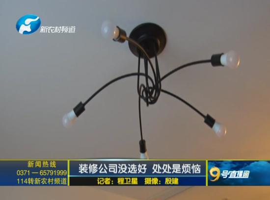郑州男子装修遇套路 4平米卫生间墙砖11处空鼓