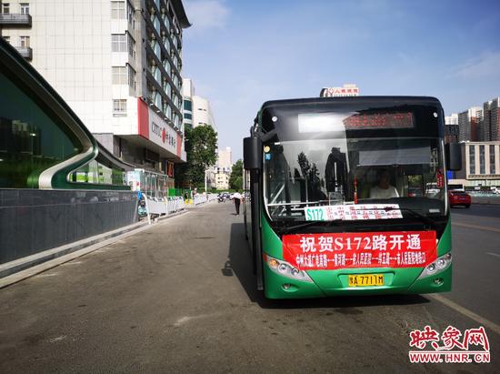 途经各个考点的公交车禁鸣喇叭,低速慢行