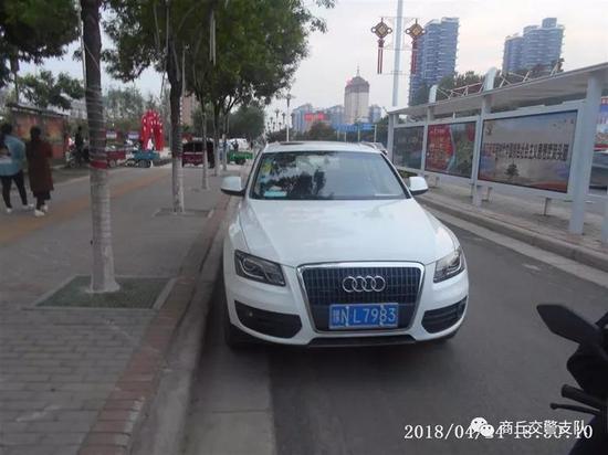 违法车辆:豫NL7983