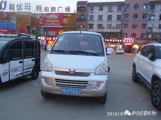 违法车辆:豫NK9682