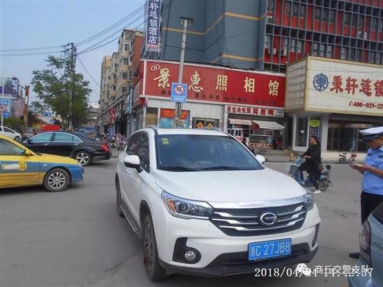 违法车辆:浙C27JB8