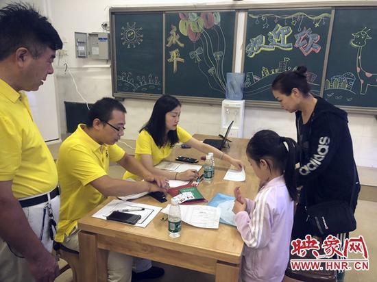 20分钟领到通知书 看看郑州各区
