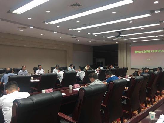 郑州生态保遗工程发展良好 已启动生态保遗项目38个