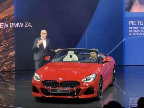 宝马全新Z4正式亮相 尺寸/动力升级