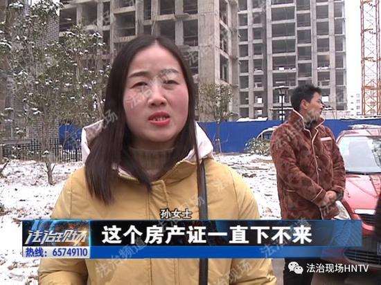 周口太康县一女子全款买房竟被开发商抵押 售楼部大门紧锁