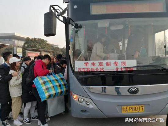 7838万人次!郑州公交圆满完成2019年春运工作