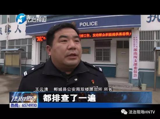 此时正值年关,返乡人员较多,这给警方的排查工作带来了难度。