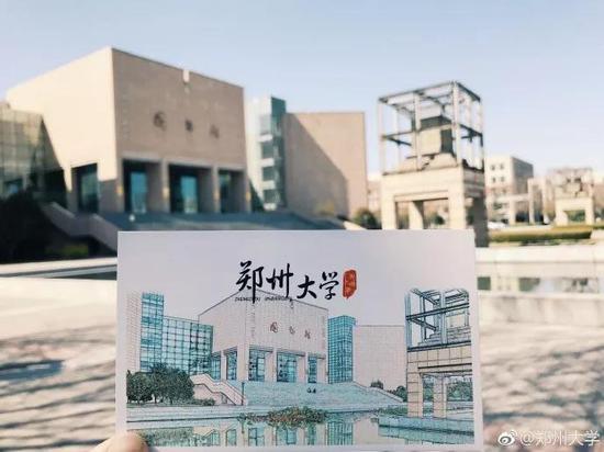 图/@郑州大学