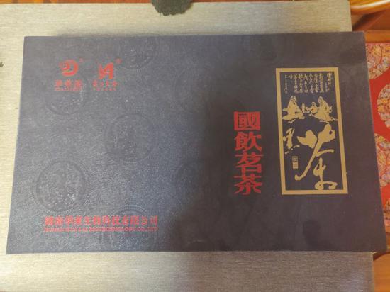起底黑茶骗局:华莱健董事百万家产换虚名