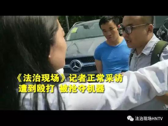 记者手臂、手部出现多处受伤。