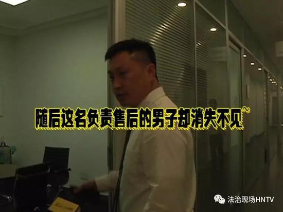 在随后的采访中,记者摄像遭到郑州利星奔驰4S店多名工作人员围攻。