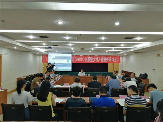 河南农业农村发展报告2019发布:河南职业农民超53万