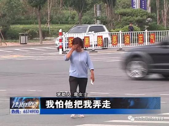 河南女子控诉遭家暴要离婚 丈夫