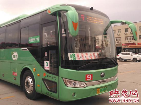 提升市民出行条件 郑州公交新增5辆45座纯电动大巴