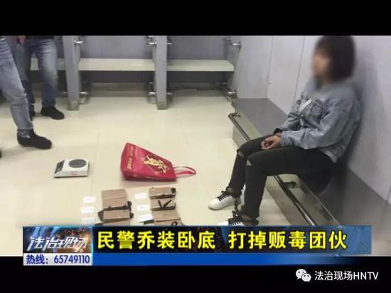 至此,这起贩毒案件中的犯罪嫌疑人,被襄城县警方全部抓获。