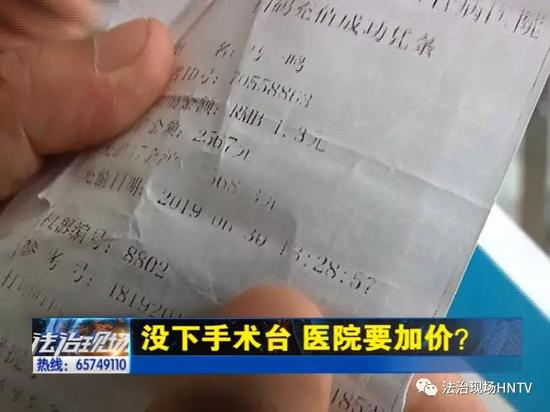 14岁少年做手术 没下手术台 河南弘大医院却要加价?