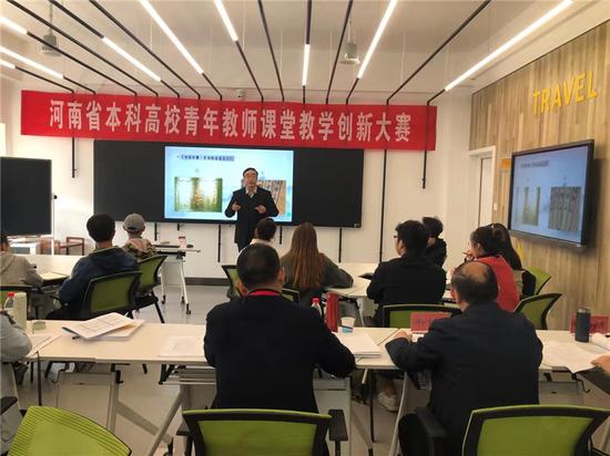 河南省本科高校青年教师课堂教学创新大赛决赛暨颁奖典礼举行