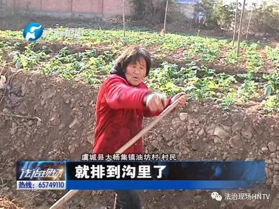 商丘虞城一养殖场臭气熏天 村民苦不堪言