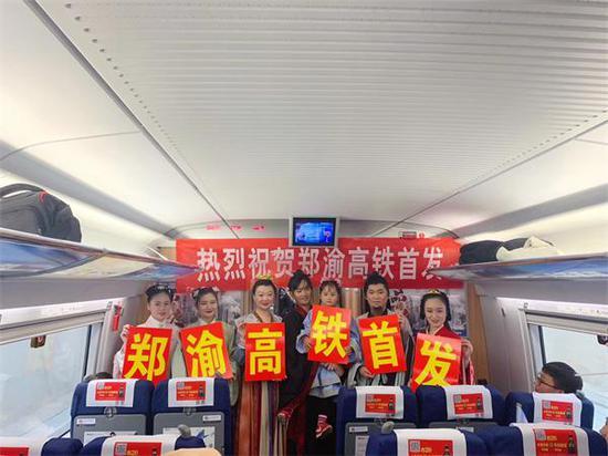 """河南3条高铁同日首发 周口:高铁站实现从""""0""""到""""5""""突破"""