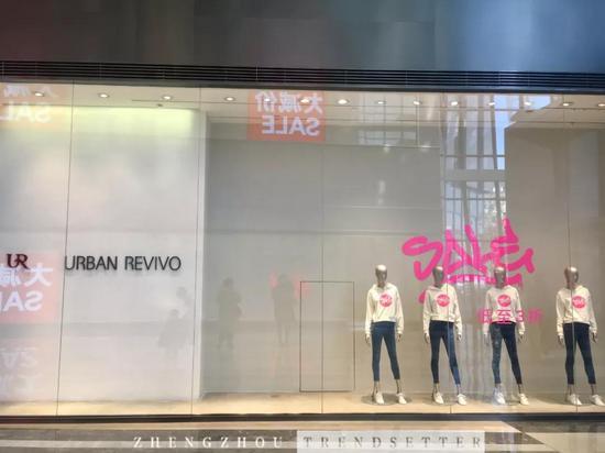 在快时尚打折季末期,潮妹逛断腿买好了2020新年战衣!