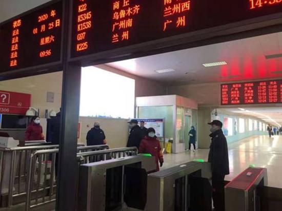 郑州铁路疫情防控力度不断加大