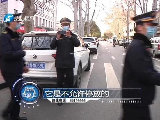 """郑州司机们""""自重""""如何通过网络赚钱!这些地方可别再停车了"""