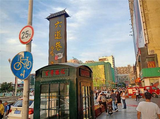 郑州升级二七商圈:美食酒吧普乐剧