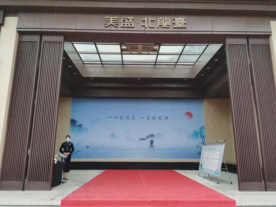 郑州夫妻俩在美盛北龙台买房遇到离奇的增值服务:免费给办离婚证