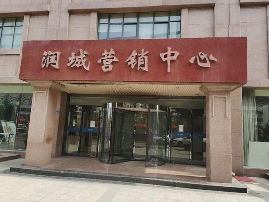 郑州润城小区同一车位卖给俩业主 开发商与销售团队剪不断理还乱