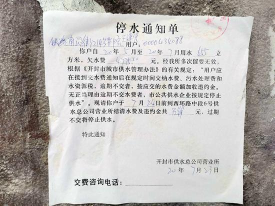 http://www.house31.com/zhuangxiuweihu/136955.html