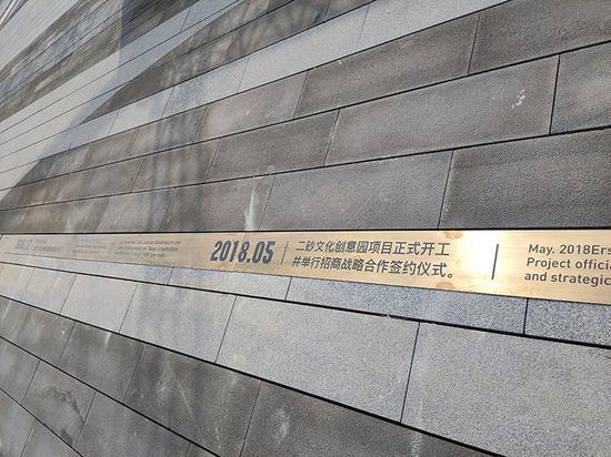"""郑州西区惊现新地标!""""大圈圈""""横空出世,咱叫它什么名字好呀"""