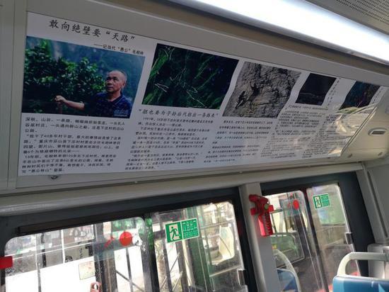 """《【摩登2娱乐线路检测登录】郑州公交打造""""时代楷模""""主题车厢为百万市民讲述楷模故事》"""