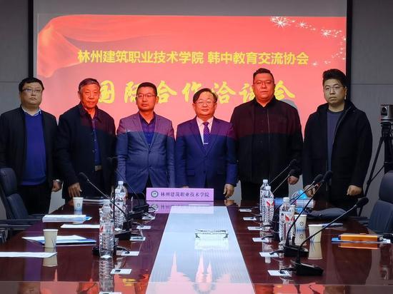韩中教育交流协会莅临林州建筑职业技术学院洽谈国际教育合作事宜